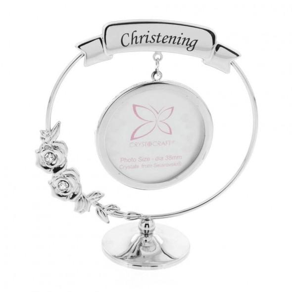 Ornament rama foto cu cristal Swarovski pentru botez