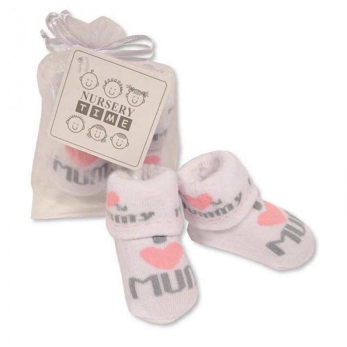 Sosete cadou pentru fetita I love mummy