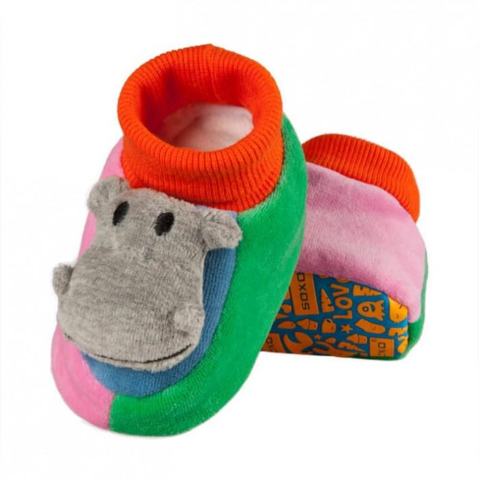 Botosei bebelusi model hipopotam
