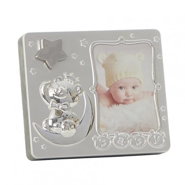 Rama foto muzicala argintata Baby Star