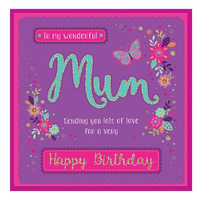 Felicitare Wonderful Mum 3D krbaby.ro
