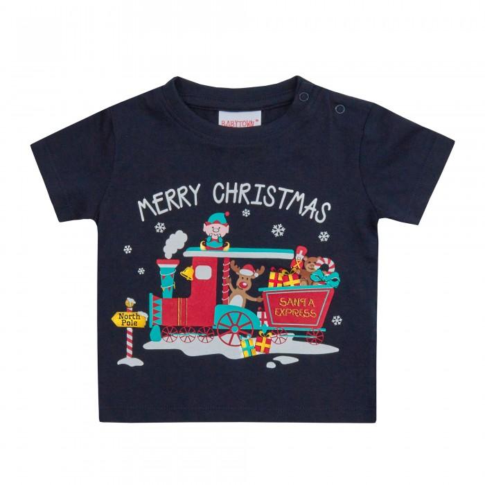 Tricou pentru Craciun - model Merry Christmas