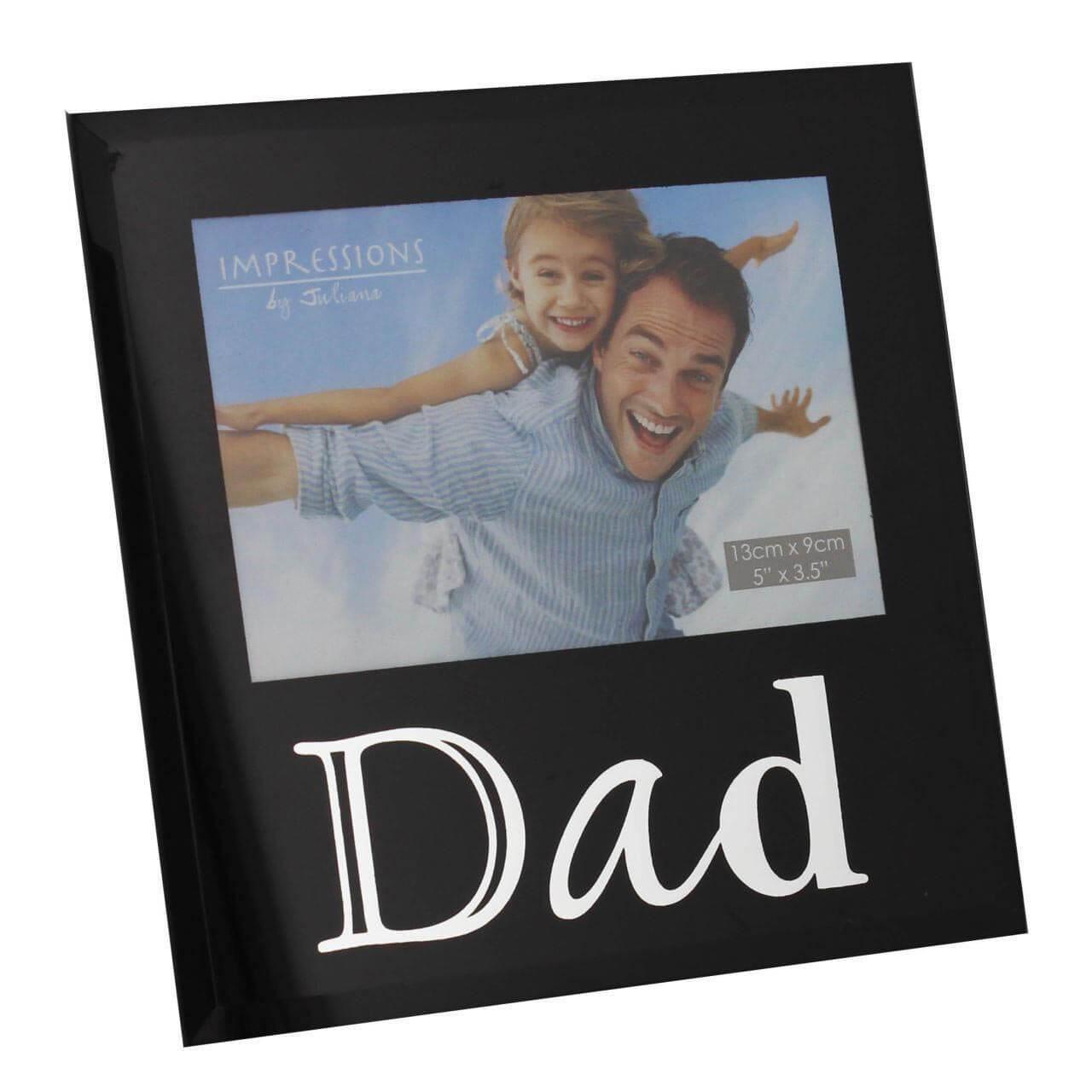 Juliana - Rama foto pentru tatici