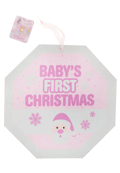 Placuta decorativa roz cu sclipici Baby's first Christmas